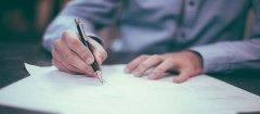 函授学历可以考公务员吗?
