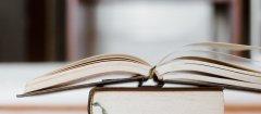 成考函授需要前置学历吗?
