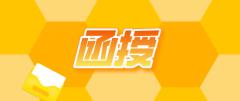 深圳函授大专院校有哪些?